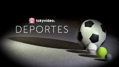 Tokyvideo Deportes